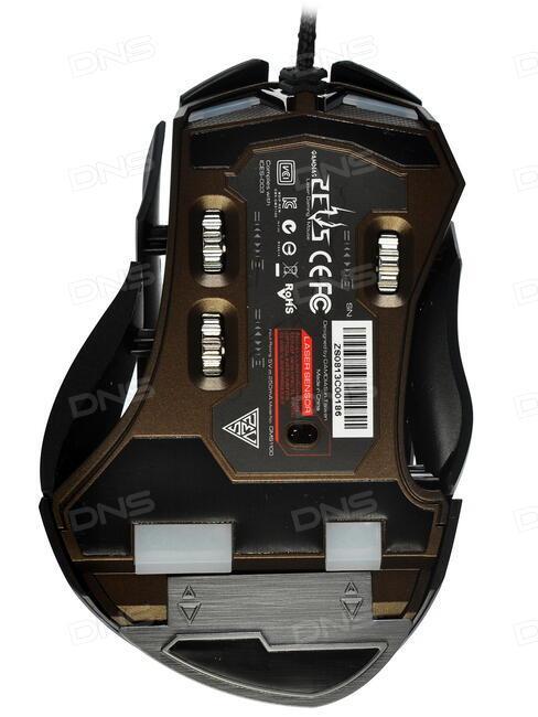 Мышь игровая REDRAGON FIRESTORM лазер,19 кнопок,50-16400 dpi