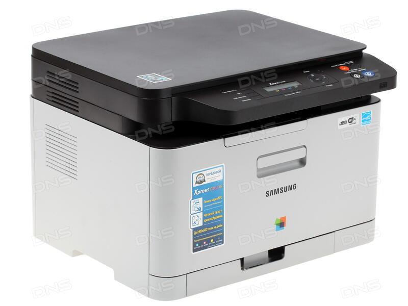 Samsung Xpress SL-C460FW MFP PS Driver Download