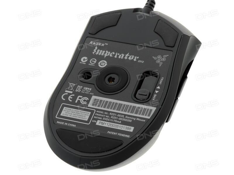 IMPERATOR RAZER DRIVERS FOR MAC