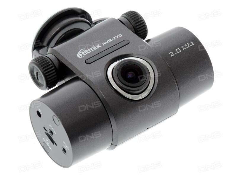 Видеорегистратор ritmix avr 770 видео предохранители в видеорегистраторе