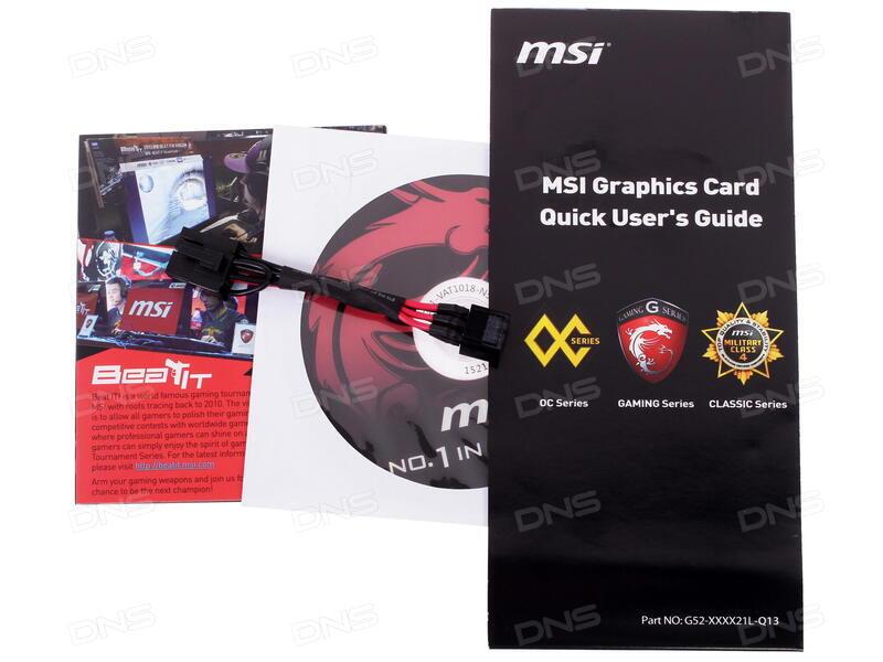 Отзывы покупателей о Видеокарта MSI AMD Radeon R9 390 Gaming