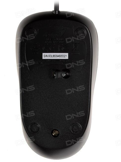 Genius NetScroll 110X Mouse Driver Windows 7