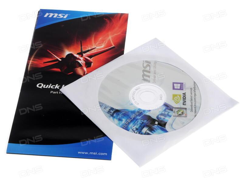 скачать драйвер на видеокарту Nvidia Geforce Gt 730 для Windows 7 64 - фото 6
