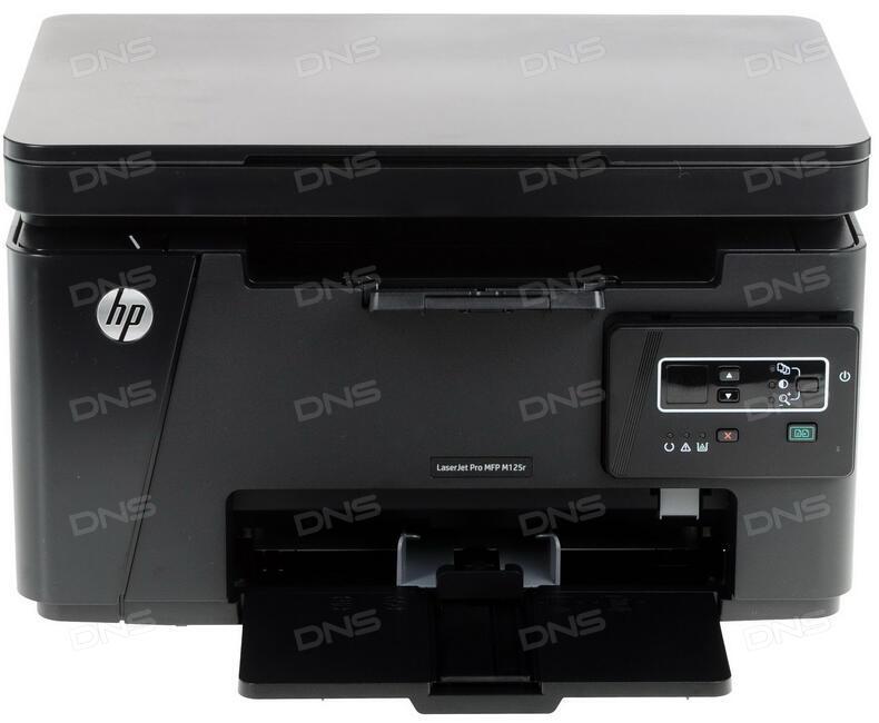 Hp Laserjet Pro Mfp M125a скачать драйвер бесплатно Windows 7 - фото 6