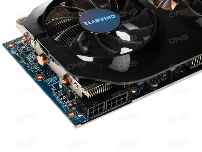 Gigabyte GV-R797TO-3GD XP