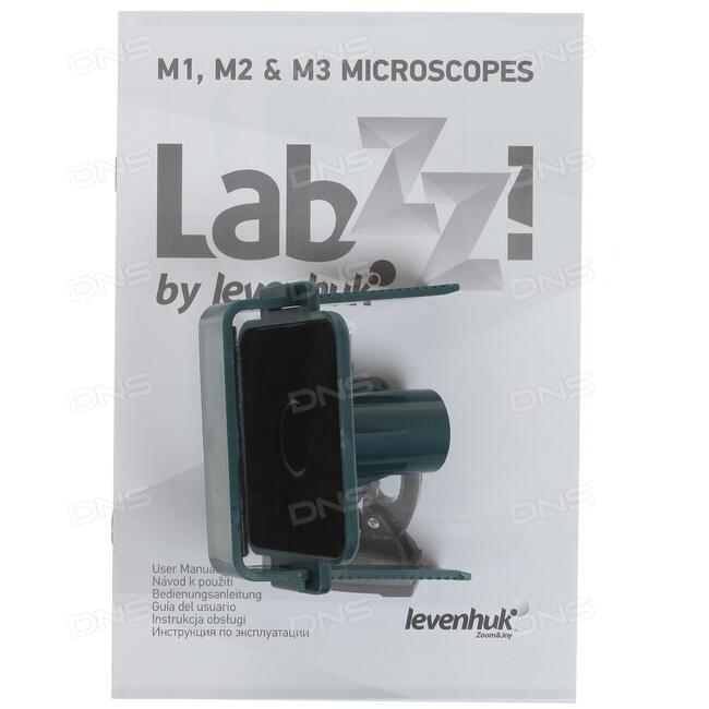 4d384667b1f0 Купить Микроскоп Levenhuk LabZZ M3 синий в интернет магазине DNS ...
