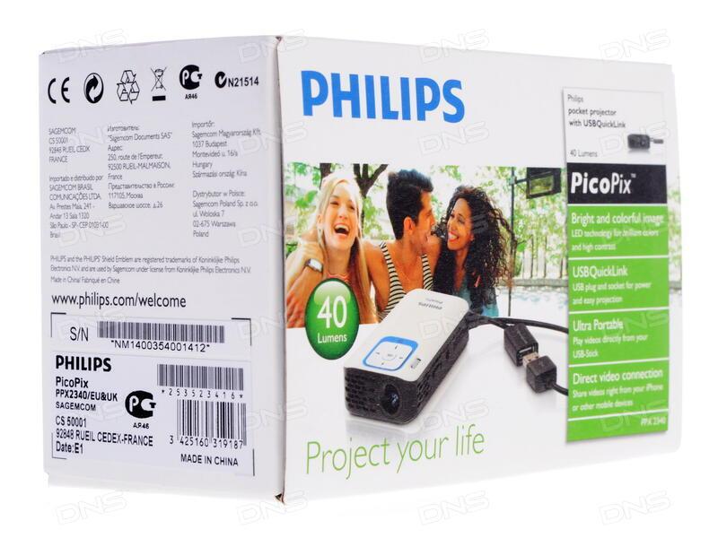 PHILIPS PICOPIX 2340 WINDOWS 10 DRIVER DOWNLOAD