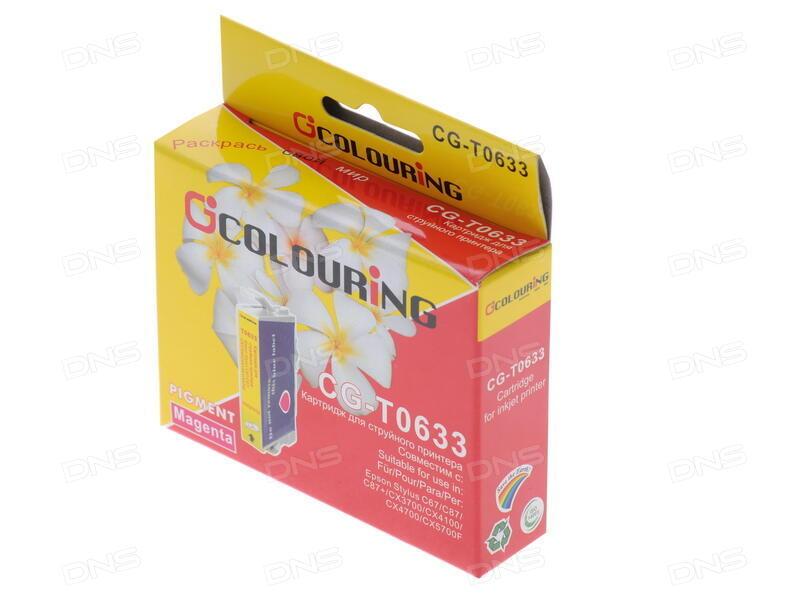 Картридж струйный Cactus CS-LC985Y желтый для Brother DCPJ315W/DCPJ515W/MFCJ265W (15мл)