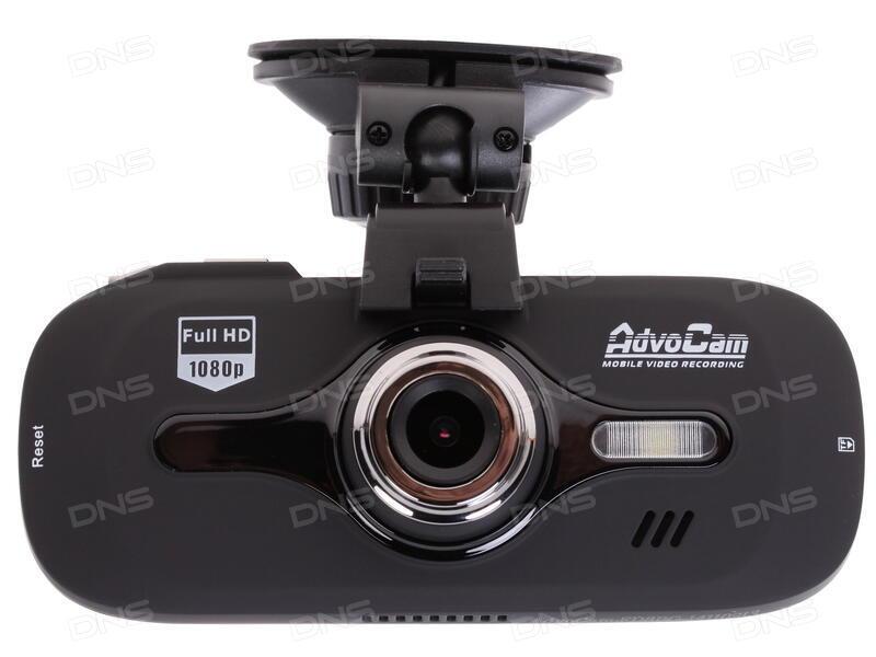 Видеорегистратор advocam fd8 купить как вставить память видеорегистратор intro vr 200