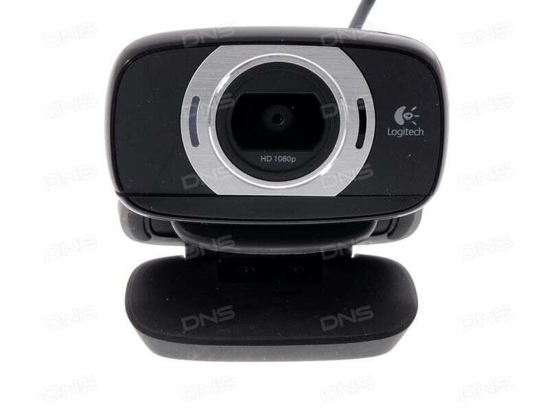 Logitech C615 Webcam Drivers for Windows 10
