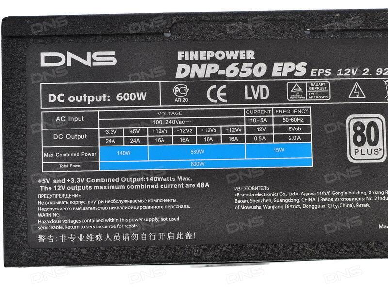 Схема finepower dnp-500