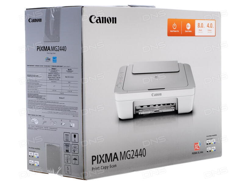 CANON MG2440 SCANNER TREIBER WINDOWS 8