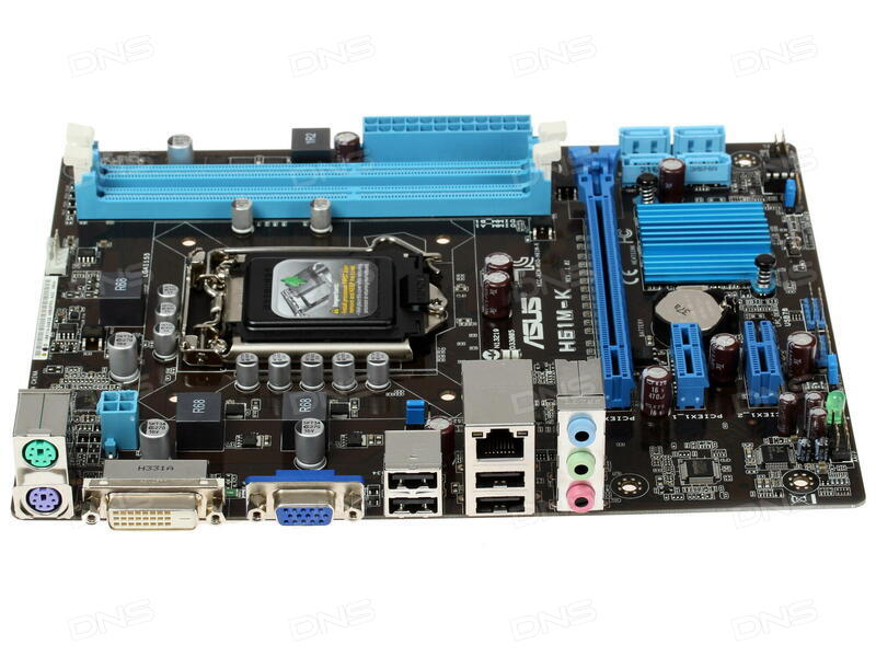 ASUS H61M-K Driver for Windows