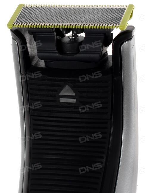 Триммер Philips OneBlade QP2520/20