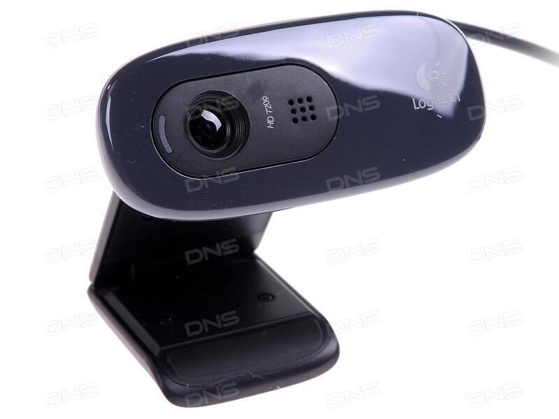 драйвер на веб камеру logitech c270