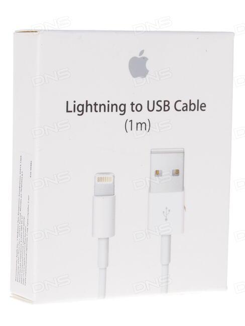 85e011adfe5aa Купить Кабель Apple Lightning 8-pin MFI - USB белый 1 м в интернет ...