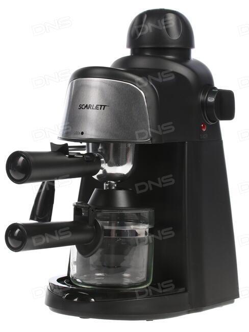 Распаковка кофеварки scarlett sc-037 из rozetka. Com. Ua youtube.