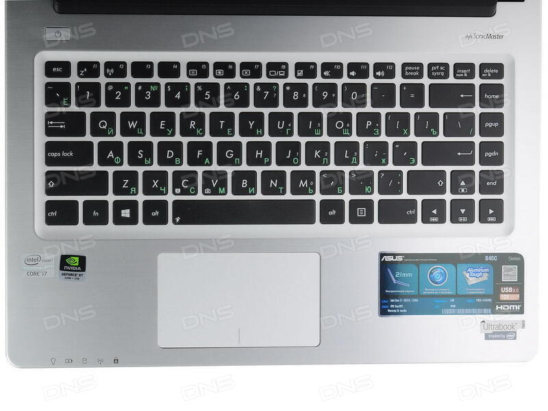 ASUS S46CM INTEL WLAN WINDOWS 8 DRIVERS DOWNLOAD