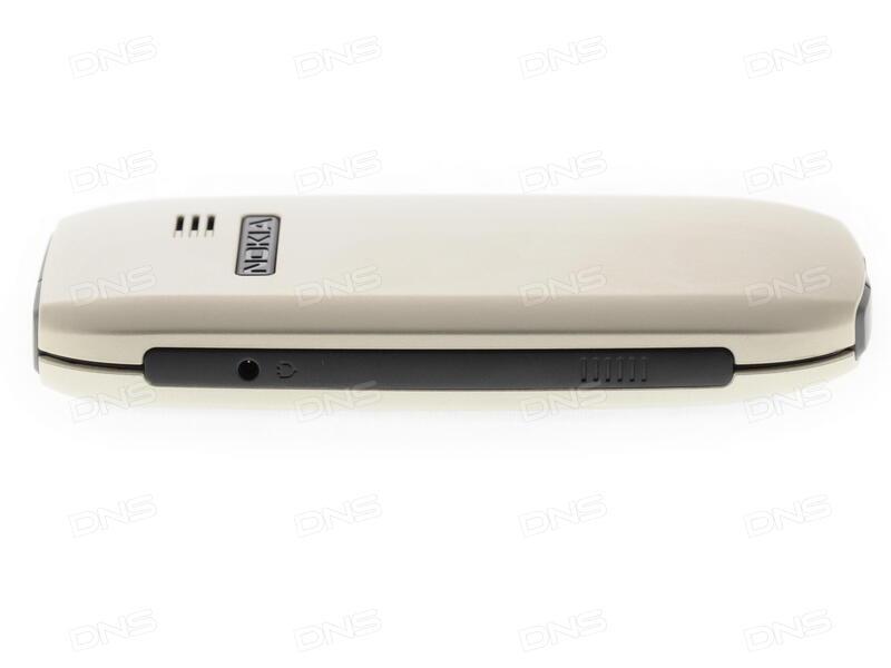 Сотовый телефон Alcatel 5085D A5 Vintage Cooper