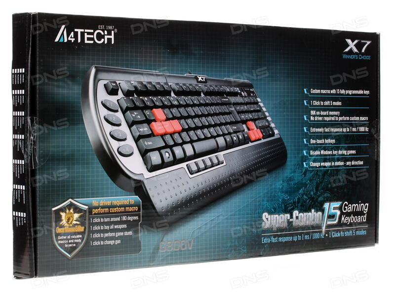 драйвер для клавиатуры a4tech x7 g800mu