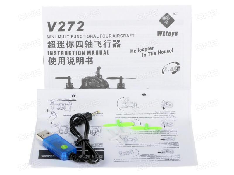 Характеристики pro velocity цена, инструкция, комплектация купить сяоми в иваново