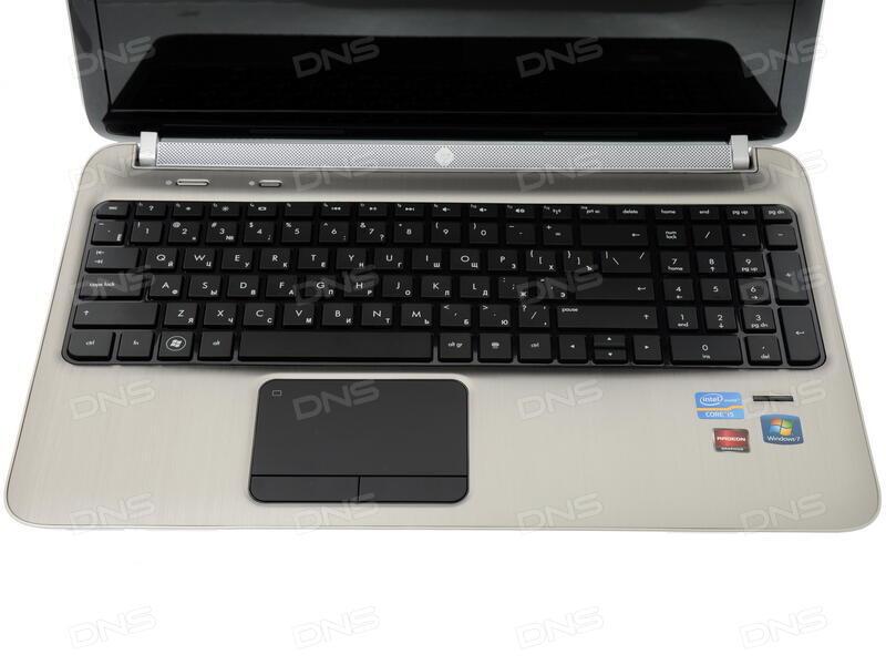 Скачать драйвер для клавиатуры hp