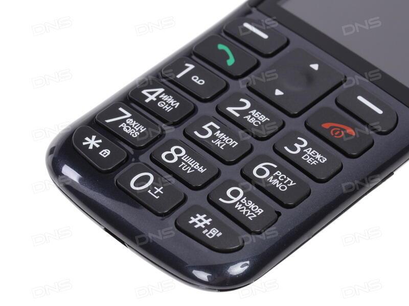 Сотовый телефон Fly Ezzy 7+ White