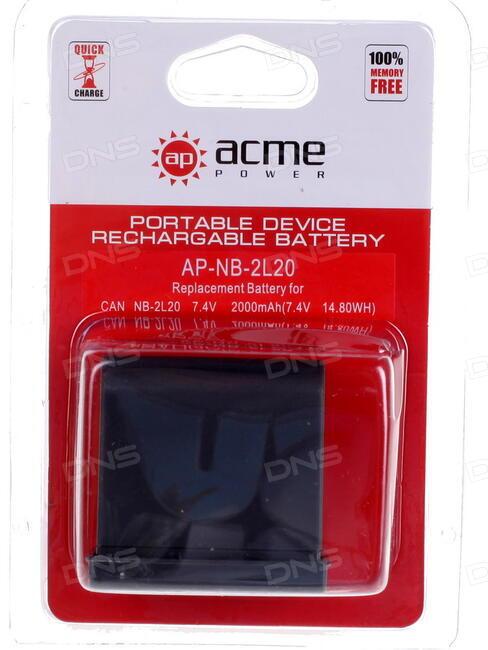 Аккумулятор DigiCare PLC-13L for G5 / G7x / G9x / SX620 / SX720