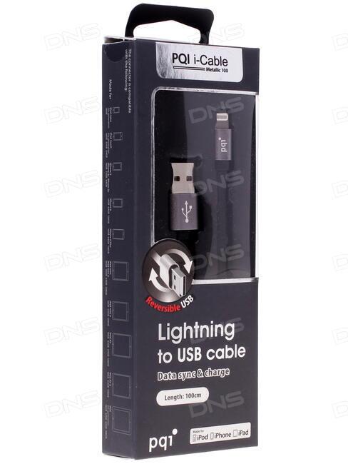 Кабель PQI i-Cable Metallic USB-Lightning розовый 1м 6ZC190701R004A