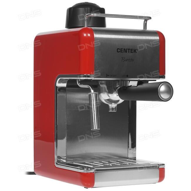 Кофеварка рожковая centek ct-1161