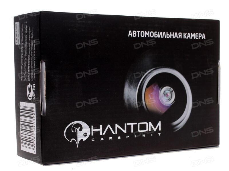 Камера заднего вида Phantom CAM-2305 - фото 5