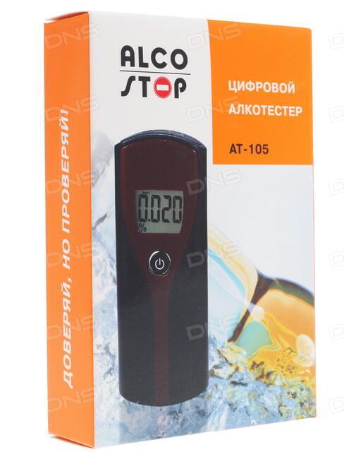 Алкотестер alco stop at 105 инструкция