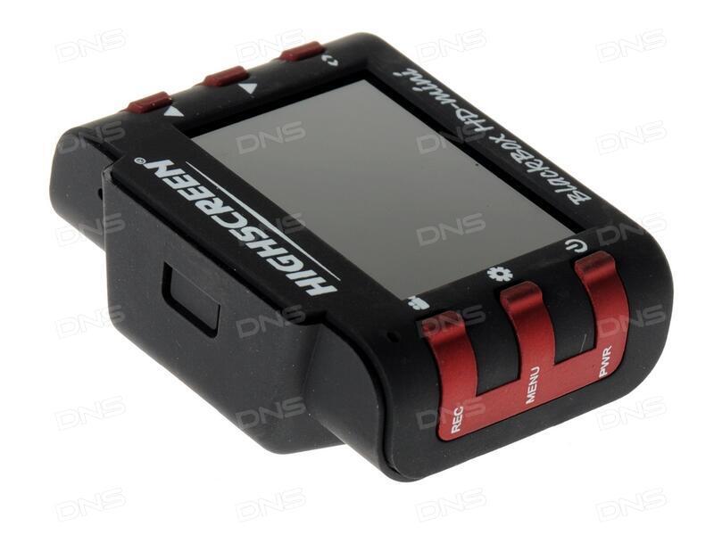 Форум автомобильный видеорегистратор highscreen black box hd-min видеорегистратор h 4000