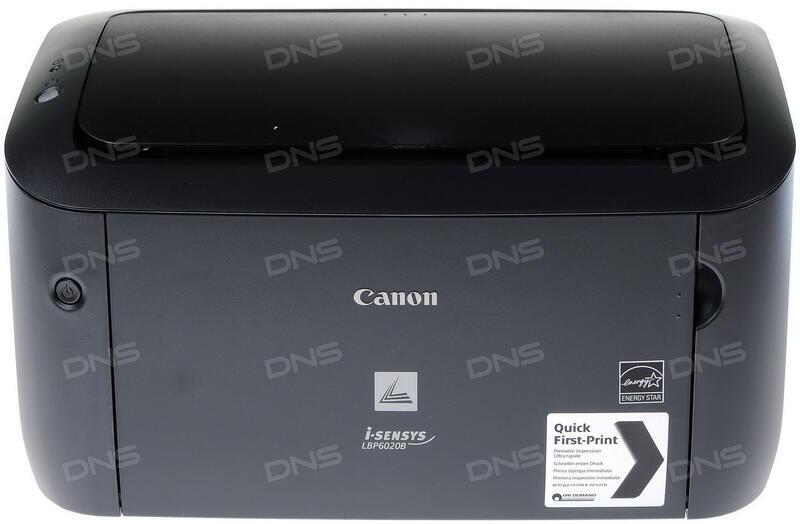 CANON I SENSYS LBP6020B 64BIT DRIVER DOWNLOAD