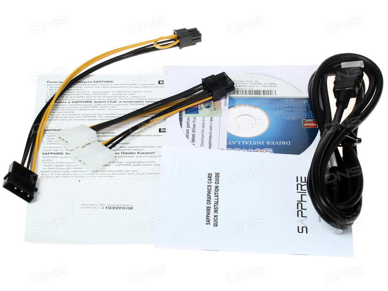 💄 Sapphire radeon r9 290 drivers | Sapphire Radeon R9 290