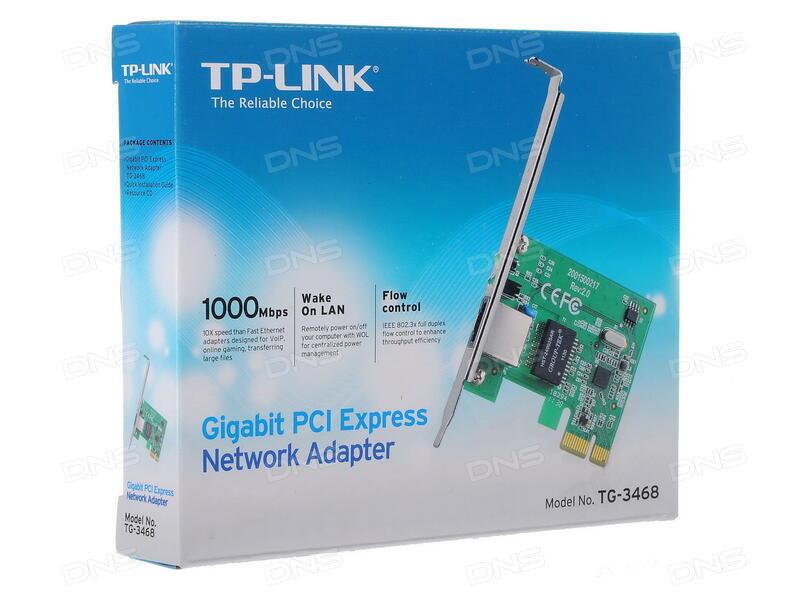 Сетевая карта TP-LINK TG-3468 Гигабитный сетевой PCI Express-адаптер
