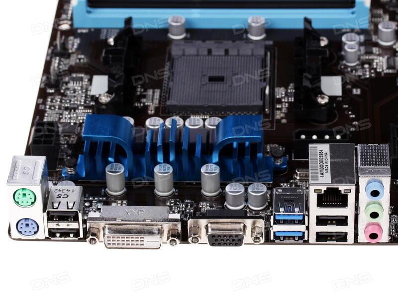 NEW DRIVER: ASROCK FM2A88X PRO3+ AMD CHIPSET