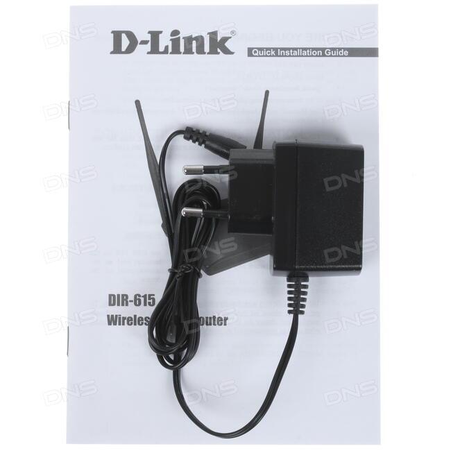 d link router emulator dir 615
