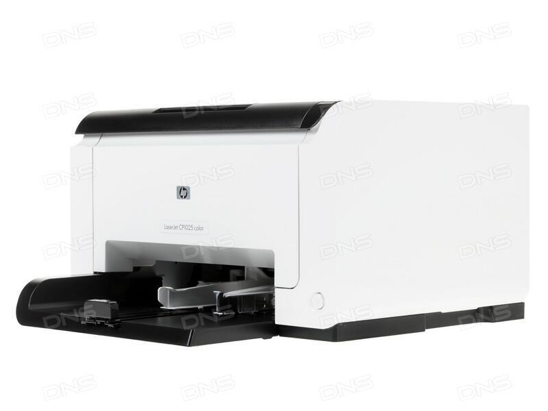 Hp laserjet pro cp1020 драйвер скачать