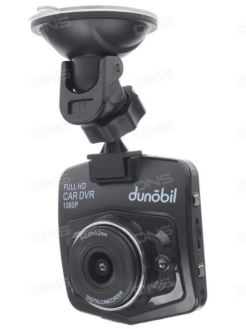 Dunobil Magna - фото 6