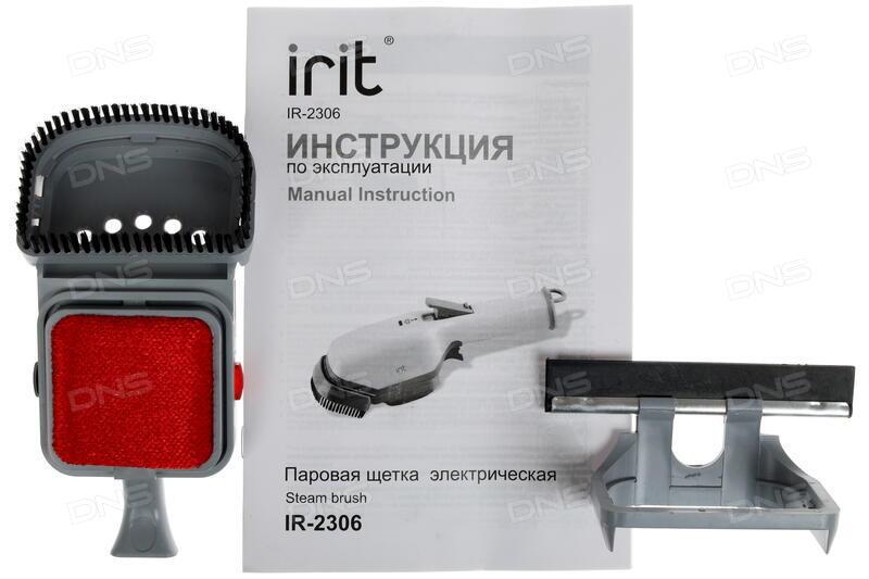 Инструкция к пароварке irit ir 5096