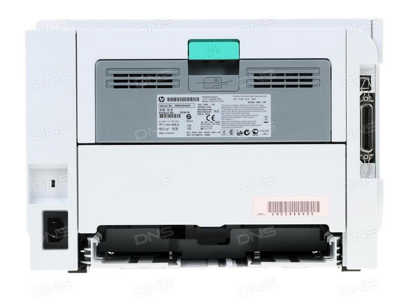 драйвер для принтера Hp Laserjet 2035 скачать бесплатно - фото 8