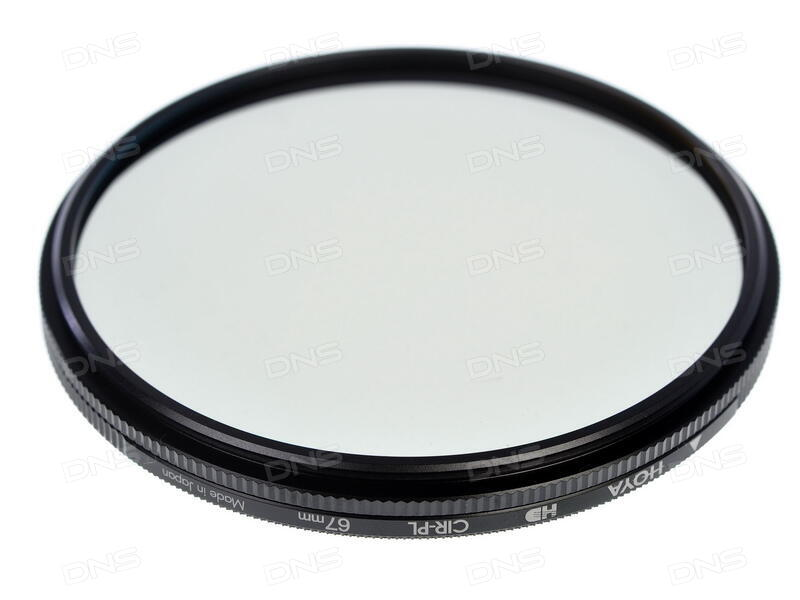 Светофильтр Carl Zeiss T UV 55mm 1933-984