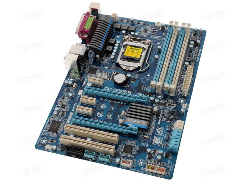 Gigabyte GA-PH67A-D3-B3 Intel SATA AHCI/RAID Drivers (2019)