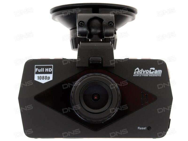 Как видеорегистратор замеряет превышение видеорегистратор aikitec carkit dvr-03hd plus видео