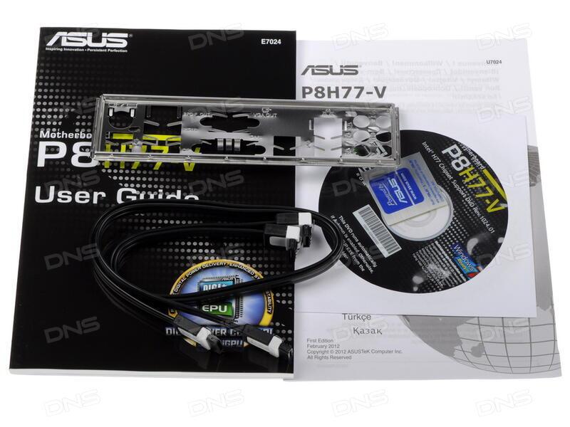 ASUS P8H77-V BIOS 0803 DRIVER DOWNLOAD