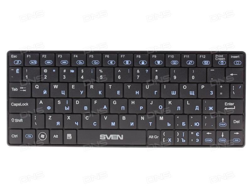 код подключения клавиатуры comfort 8300