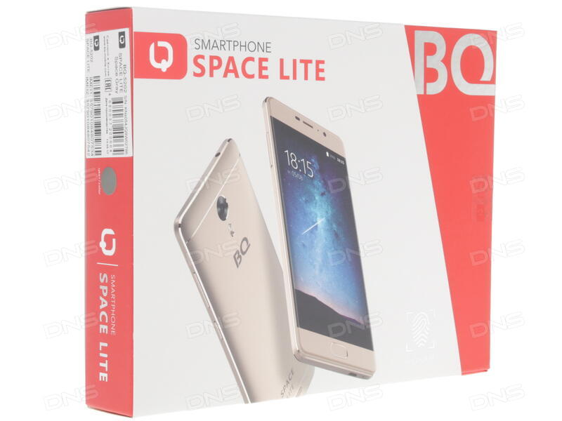 Смартфон BQ 5202 Space Lite Space Grey MediaTek MT6737 (1.3)/16 Gb/2 Gb/5,2