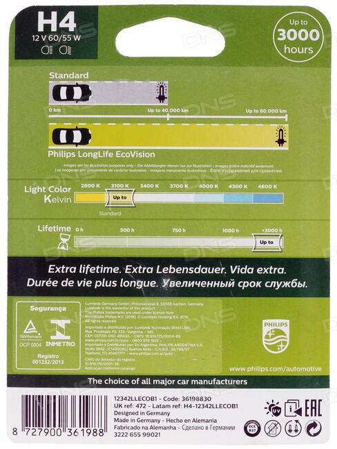 Лампа головного света Philips 12342llecoc1 Longlife Ecovision - фото 11