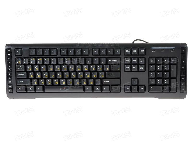 Драйвер для клавиатуры oklick 110m скачать